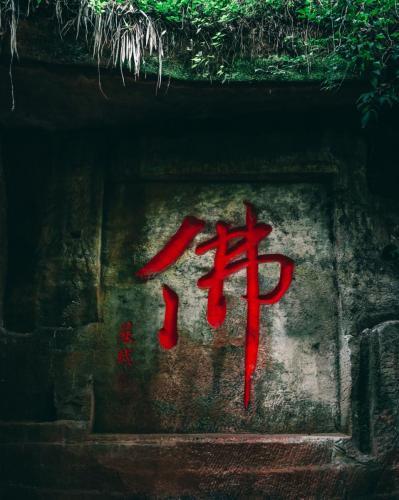 Leshan - China